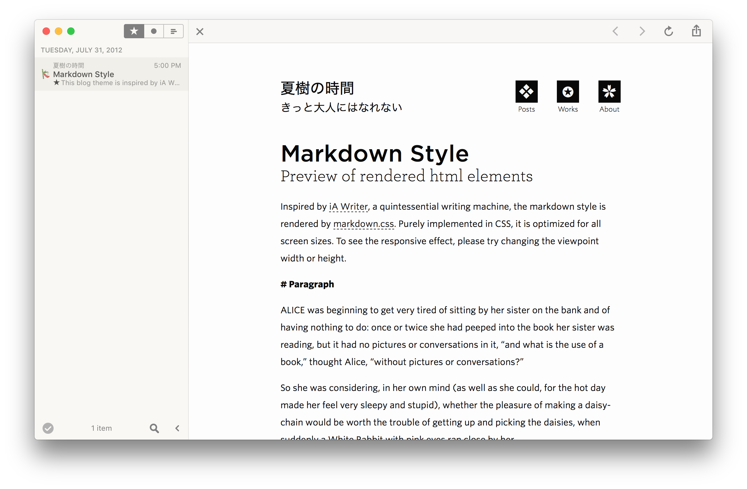 Markdown Style